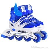 溜冰鞋兒童全套裝男女直排輪旱冰鞋輪滑鞋可調閃光初學者YYJ(速度出貨)