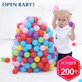 兒童童海洋球池彩色球塑料球小球球波波球玩具球類泡泡球 【八折搶購】