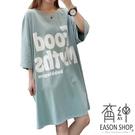 EASON SHOP(GW2001)實拍純棉字母印花側開衩OVERSIZE長版圓領短袖T恤裙女上衣服落肩內搭衫素色棉T