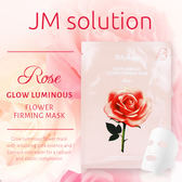 韓國 JM solution 玫瑰嫩白蠶絲面膜 30ml【櫻桃飾品】【30048】