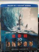 挖寶二手片-Q00-1151-正版BD【氣象戰 3D+2D 有外紙盒】-藍光電影
