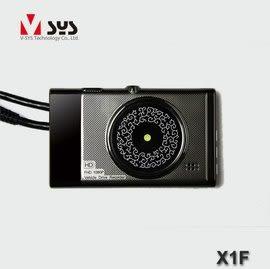 〔3699shop〕X1F 前後雙鏡頭分離式機車行車紀錄器