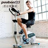 健身單車 動感單車靜音家用室內自行車腳踏車藍堡健身器材健身單車運動器  DF 科技旗艦店