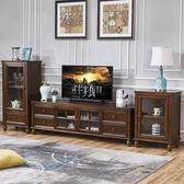 電視櫃 電視柜美式實木電視柜茶幾組合套裝2米2.2米客廳鄉村做舊簡約家具igo       琉璃美衣