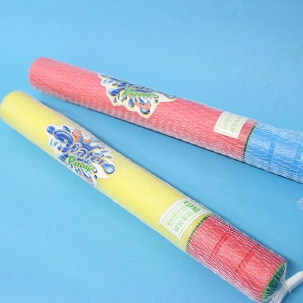 35cm抽拉式水槍 泡綿EVA安全水槍 (小細型)/一支入(促40) 珍珠棉水炮 ST安全玩具-CF96284