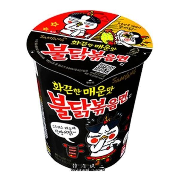 韓國 三養 火辣雞肉風味杯麵(單杯) 甜園小舖