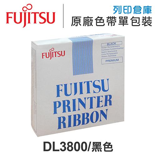 Fujitsu DL3800 原廠黑色色帶 /適用 DL3850+/DL3750+/DL3800 Pro/DL3700 Pro/DL9600/DL9400/DL9300