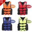 救生衣大浮力成人背心馬甲船用游泳磯釣浮潛海釣釣魚兒童專業便攜 MKS免運