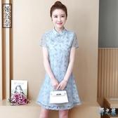旗袍改良版連身裙中長款女裝夏季大碼短袖小個子蕾絲雪紡裙中國風 FX4533 【野之旅】