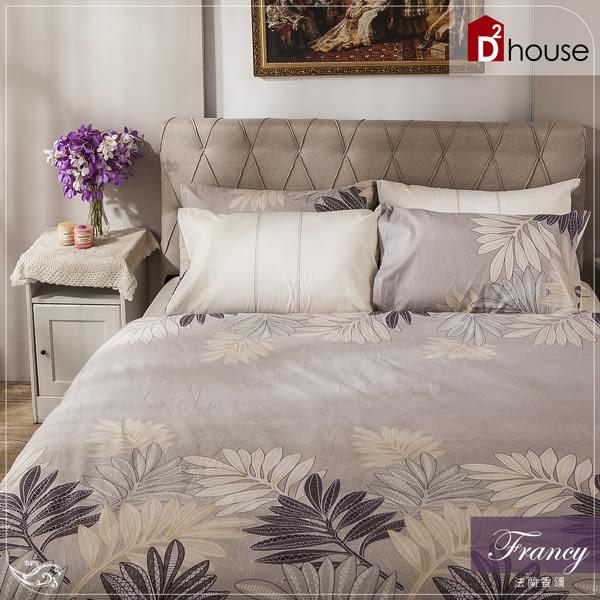 100%純棉6X6.2尺雙人加大床包兩用被組-法蘭香頌
