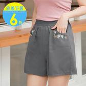 《BA4824-》腰鬆緊繡花口袋雪紡短褲 OB嚴選