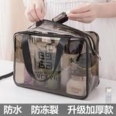 化妆包便携大容量防水化妆品收纳袋手提洗漱包男女健身洗浴包出差