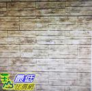 Cushioni 立體層岩壁貼6入 石米 W122084 [COSCO代購]