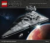樂高 LEGO Star Wars 星際大戰 滅星者戰艦 Imperial Star Destroyer UCS 75252