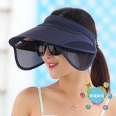 伸縮帽夏季遮陽帽女防曬帽可伸縮空頂防紫外線太陽帽戶外騎車大沿沙灘帽