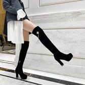 膝上靴 過膝長靴女高跟防水台 秋冬季新款百搭磨砂側拉鏈粗跟女靴大碼 店慶降價