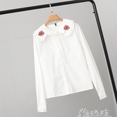 女裝加肥加大碼200斤胖MM韓版時尚花邊領繫帶襯衫女 奇思妙想屋
