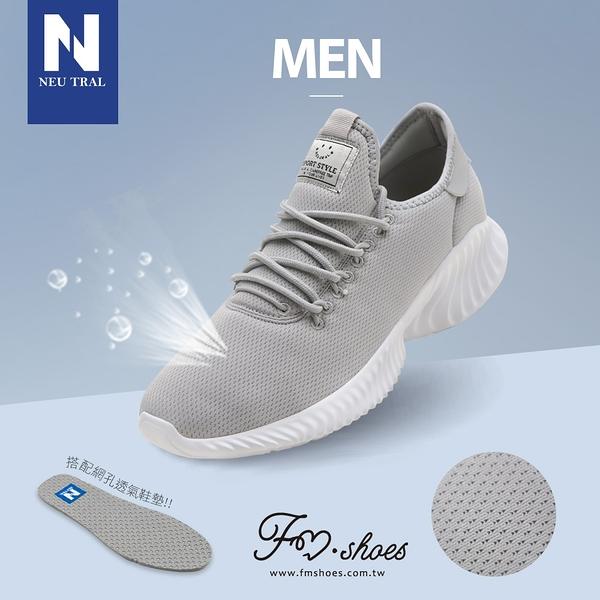 休閒鞋.超輕網布休閒鞋(灰)-Men-FM時尚美鞋-NeuTral.Popcorn
