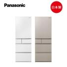 原廠公司貨 PANASONIC 國際牌【 NR-E507XT 】502公升五門鋼板變頻電冰箱 能效一級