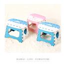 浴室小板凳 浴室小板凳兒童戶外便攜式折疊凳 塑料折疊凳子【C021】