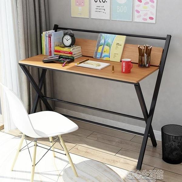 床邊小桌子可摺疊電腦桌台式書桌臥室簡約家用學習收納簡易辦公桌寫字小桌紓困振興
