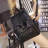 後背包 韓版新款後背包女水洗皮時尚女士背包潮流休閒學院風旅行包包 618購物節