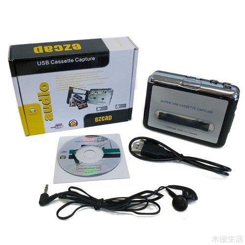 高保真USB磁帶機 信號轉換器磁帶隨身聽 磁帶轉MP3卡帶機  80年代懷舊卡帶機 磁帶機 MP3播放器