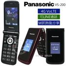 國際牌2.8吋雙螢幕4G摺疊手機 VS-200(簡配/公司貨)