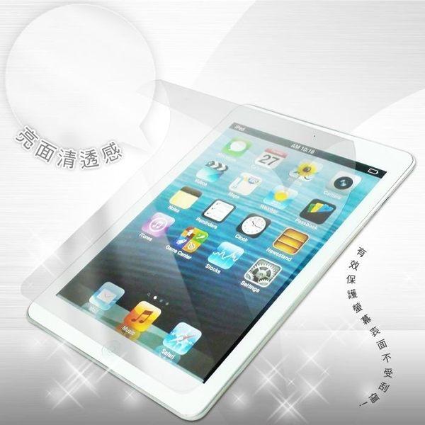 ◇亮面螢幕保護貼 Lenovo Yoga Tablet 2 Pro 13.3吋 平板電腦 保護貼