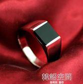 復古黑瑪瑙戒指男士寶石轉運鈦鋼指環男 可刻字時尚潮手飾 韓語空間