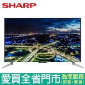 SHARP夏普70型4KWIFI液晶電視LC-70U33JT含配送到府 + 標準安裝【愛買】