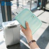護照包旅行證件袋多功能護照夾保護套