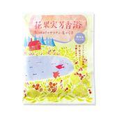 《日本製》CHARLEY 微碳酸入浴劑-花果香 30g  ◇iKIREI