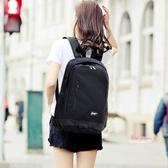 書包 雙肩包女韓版背包學院高中學生書包男電腦旅行包大容量 4色
