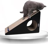 寵物貓抓板貓咪玩具大號磨爪器瓦楞紙貓玩具貓咪多功能玩具