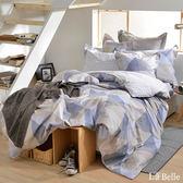 義大利La Belle《愜意時光》特大純棉防蹣抗菌吸濕排汗兩用被床包組