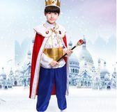 王子服裝 兒童萬圣節男童衣服國王cosplay裝扮演出服錶演化妝服裝 全館免運