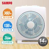 【福利品】SAMPO聲寶14吋機械式定時箱扇  SK-FC14B 電風扇
