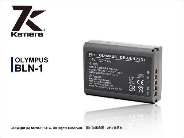 KAMERA 佳美能 OLYMPUS BLN-1 BLN1 相機鋰電池 適 E-M5 / OM-D EM-5 / EM5 / OMD EM5 薪創