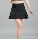 網球裙新款運動褲裙女速乾運動裙褲女跑步羽毛球網球乒乓球寬鬆 快速出貨