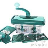 廚房絞菜機多功能攪拌機手動切菜器     SQ9826『伊人雅舍』