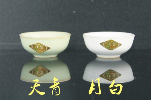 中逸 5折汝窯茶具蓋碗茶碗公杯套裝 天青/月白