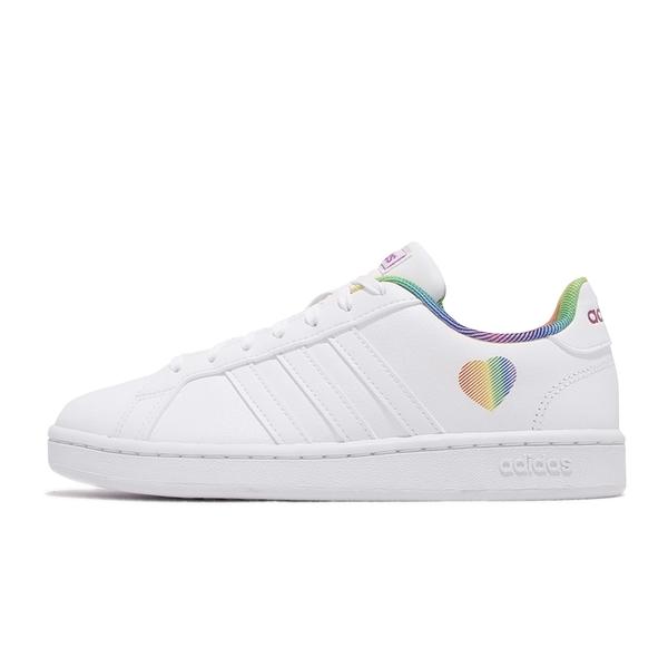 ADIDAS GRAND COURT 彩虹 女 愛心 彩色內裡 穿搭 基本款 小白鞋 休閒鞋 H01054