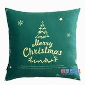 抱枕 圣誕節日裝飾抱枕北歐現代沙發靠墊絲絨床頭靠背客廳辦公室靠枕【快速出貨】