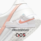 Nike Dunk Low GS Mismatch Swoosh 白 粉紅 藍 鴛鴦 低筒 女鞋 大童鞋 小白鞋 限量款【ACS】 CW1590-101
