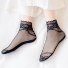 蕾絲襪子 襪子女春秋薄款絲襪純棉底淺口夏季短筒船襪蕾絲襪短襪隱形-Ballet朵朵