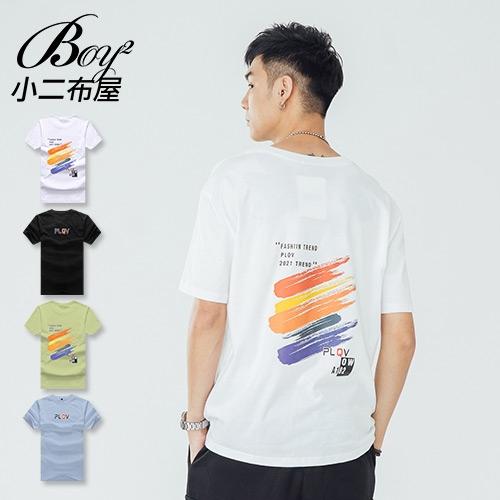 情侶短T恤 PLQV英文印花大尺碼五分袖短袖上衣【NQ921032】