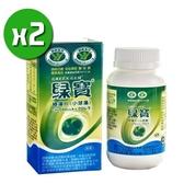 【南紡購物中心】【綠寶】綠藻片/小球藻x2瓶(900錠/瓶)+贈綠藻片隨身包x3(10錠/包)