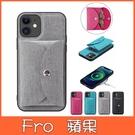 蘋果 iPhone 12 Pro Max i11 Pro Max T系列 手機殼 全包邊 插卡 零錢 磁吸 保護殼
