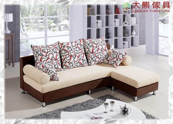 【大熊傢俱】2013 日式貴妃布藝沙發 布沙發 L型沙發 轉角沙發 簡約 三人坐 組合沙發 休閒椅